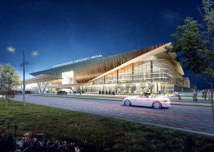Международный аэропорт «Большое Савино»