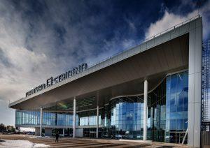 Международный аэропорт «Стригино»