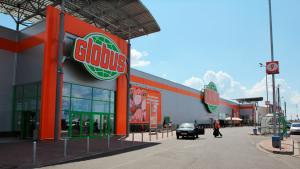 Гипермаркеты «Globus»