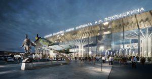 Международный аэропорт «Толмачёво»