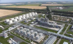 Новошахтинский Нефтеперерабатывающий завод