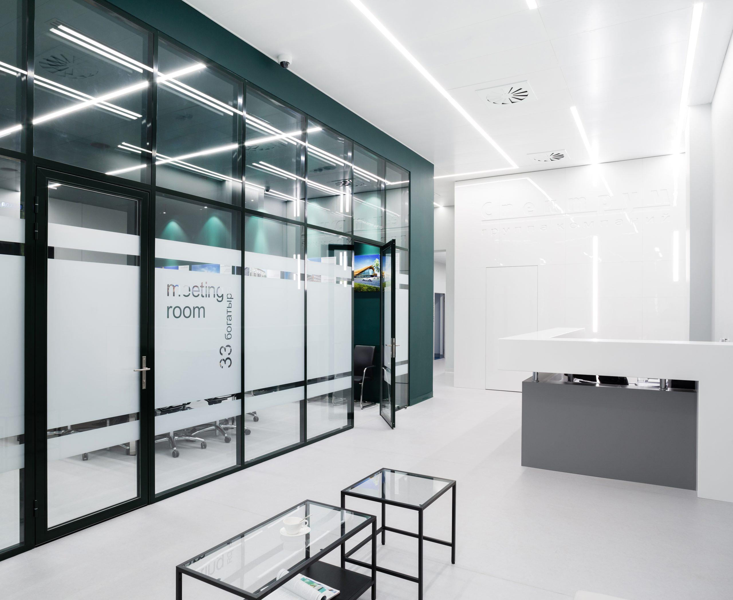 Офис ГК «Спектрум»