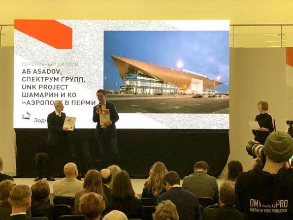 Победа на архитектурном фестивале «Зодчество-18»!