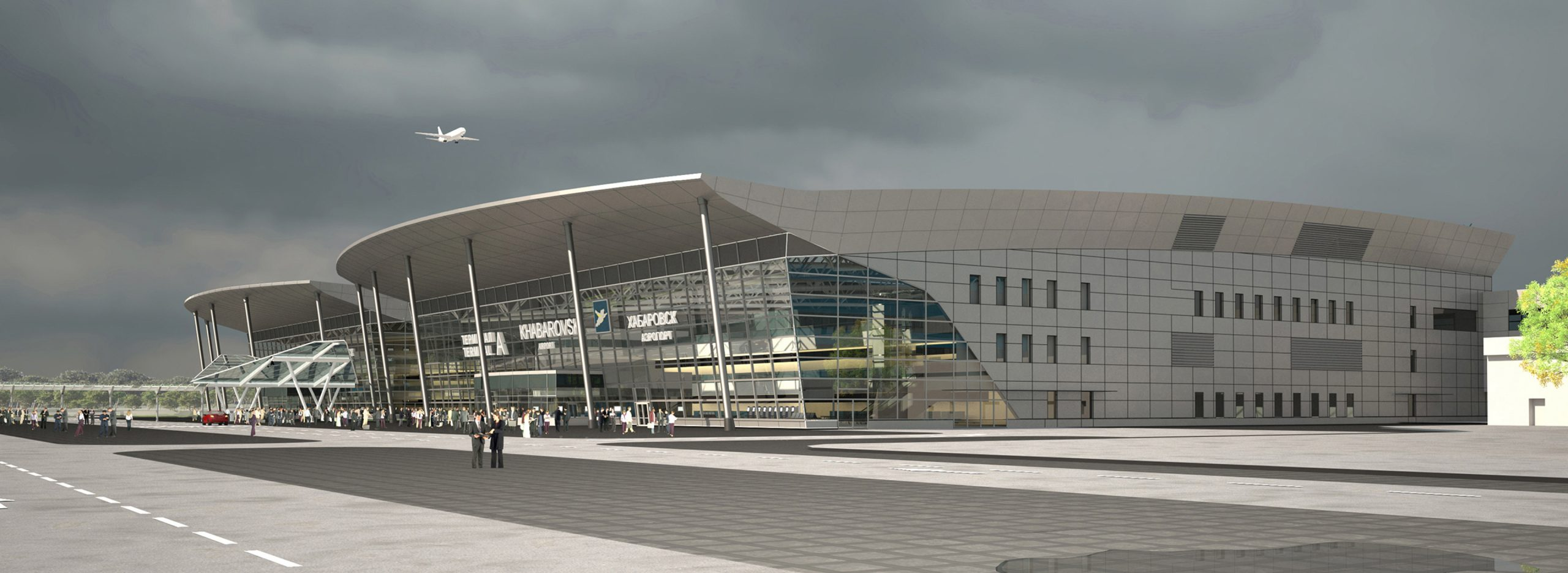 Международный аэропорт Хабаровска