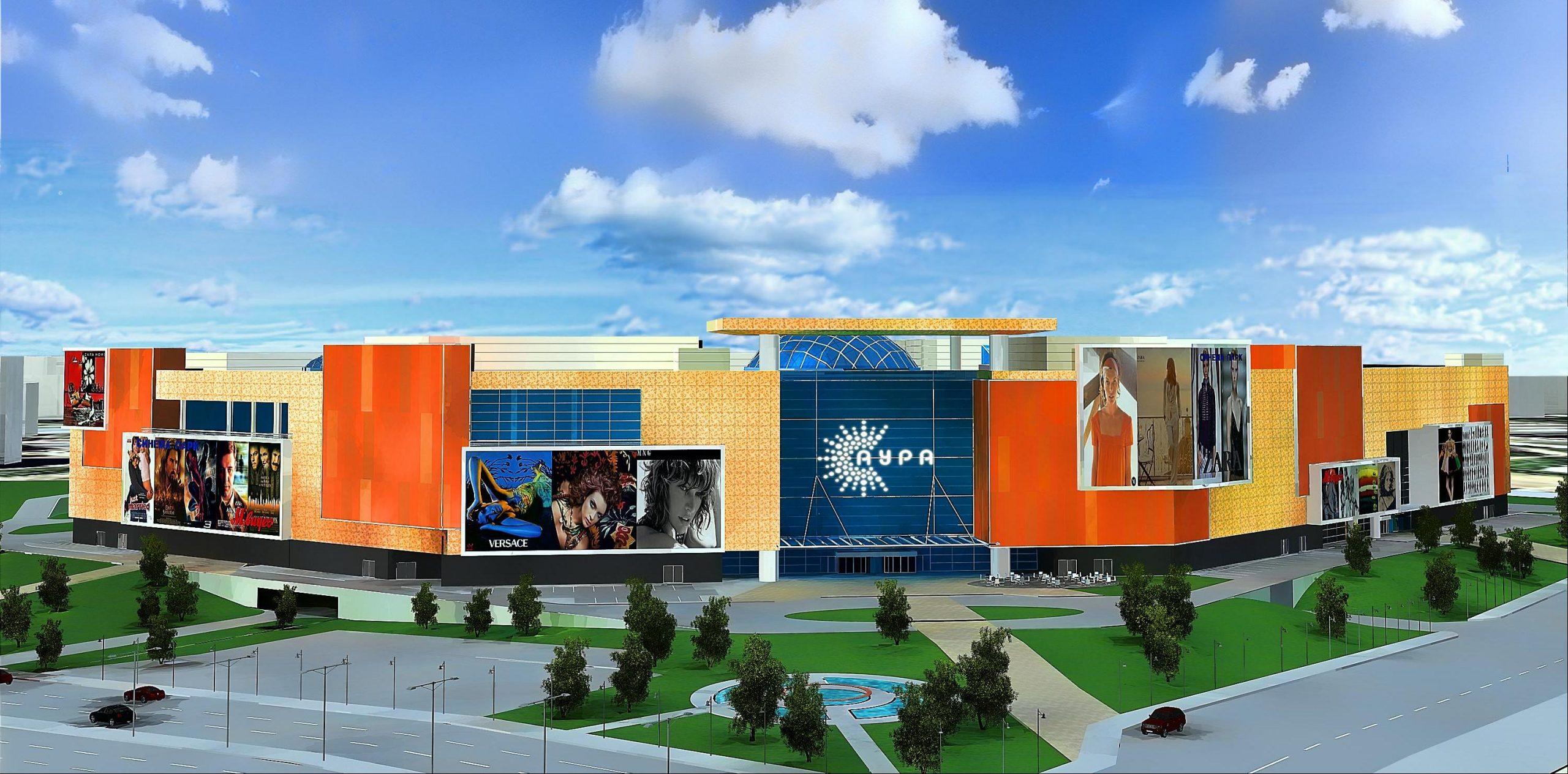 Торгово-развлекательный центр «Аура»