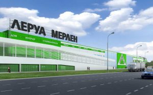 Leroy Merlin Hypermarkets
