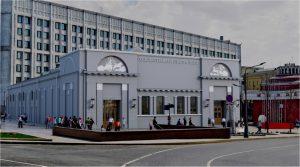 Khudozhestvenniy cinema