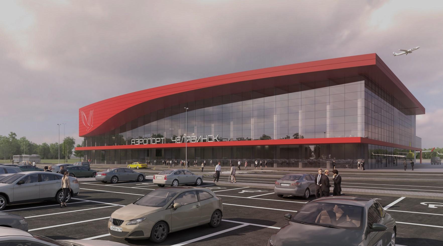Международный аэропорт «Баландино»
