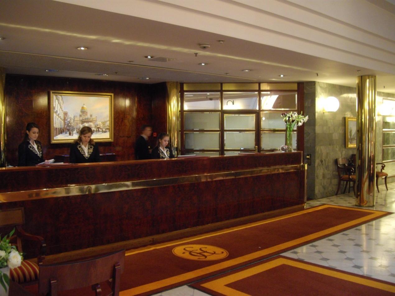 Гранд Отель «Европа»
