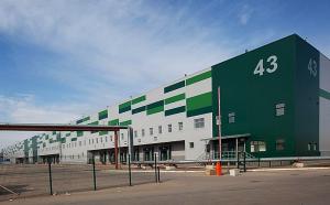 К-43 warehouse