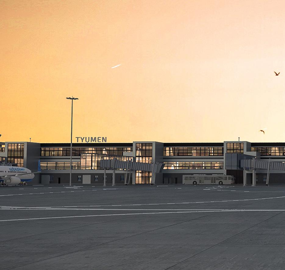 Международный аэропорт Тюмень