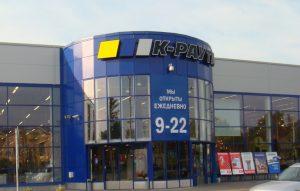 2 DIY гипермаркета «K-RAUTA»