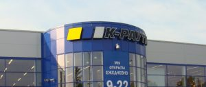 2 DIY hypermarkets K-RAUTA
