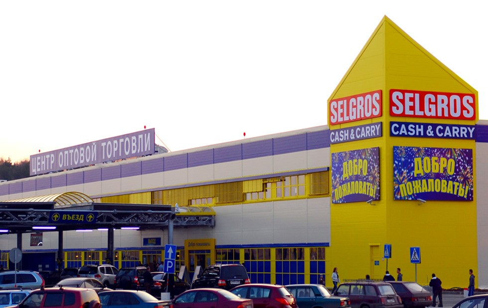 «Selgros Cash&Carry» 10 Гипермаркетов