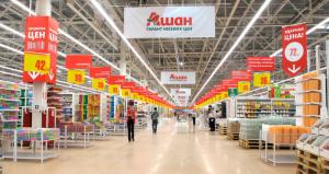 Сеть гипермаркетов «Ашан»